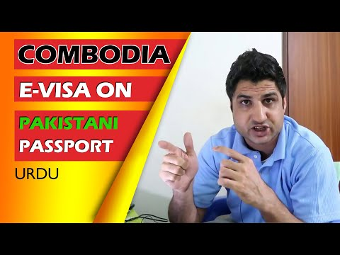 How To Obtain Cambodia Evisa On Pakistani Passport (Urdu)