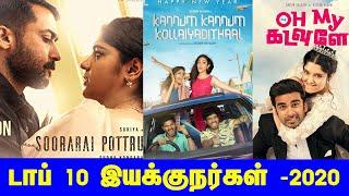 top 10 tamil directors 2020