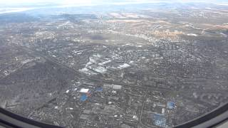 Takeoff from Khabarovsk in an Asiana A321