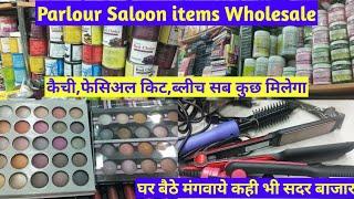Beauty Parlour Saloon Items Wholesale Market In Delhi Cheapest Parlour Item,Saloon Product Wholesale