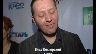 """Премьера художественного фильма """"Глухарь в кино"""""""