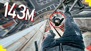 AM I GOING TO MAKE IT ?! (470ft) [eng subtitles]