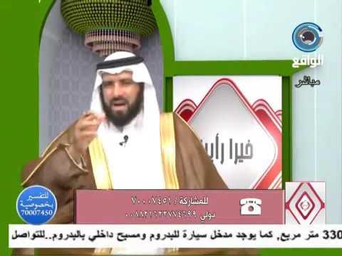 رأيت بأني اولد في المنام الشيخ ناصر الرميح Youtube