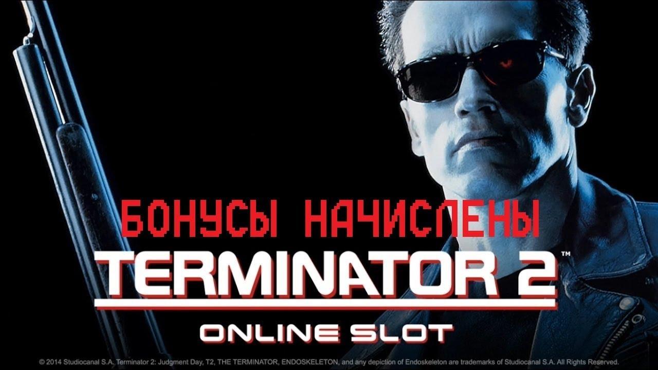 Обзор казино Вулкан!!! Игровые автоматы на официальном сайте