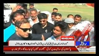 HEADLINES 8 PM+ 23TH MAY 2016 + Breaking News + Roze News
