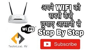 How To Hide Your Router WIFI Networks Step by Step-Technical RV