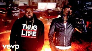 Смотреть клип Trae Tha Truth - Slugs Ft. Young Thug