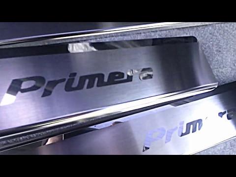Накладки на пороги Nissan PRIMERA III с 2002 г. Premium NataNiko