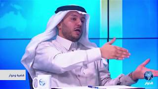 قضية وحوار مع المعارض السعودي سلطان العبدلي