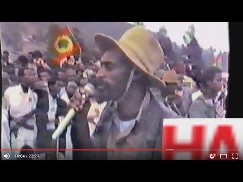 Jaal Dhugaasaa Bakakkoo Dirree Dhawa ,Oromiya Guyyaa eebba WBO 1991
