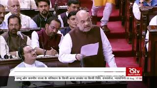 Amit Shah 's historic speech in Rajya Sabha on scrapping article 370 and 35A