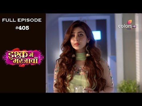 Ishq Mein Marjawan - 15th March 2019 - इश्क़ में मरजावाँ - Full Episode