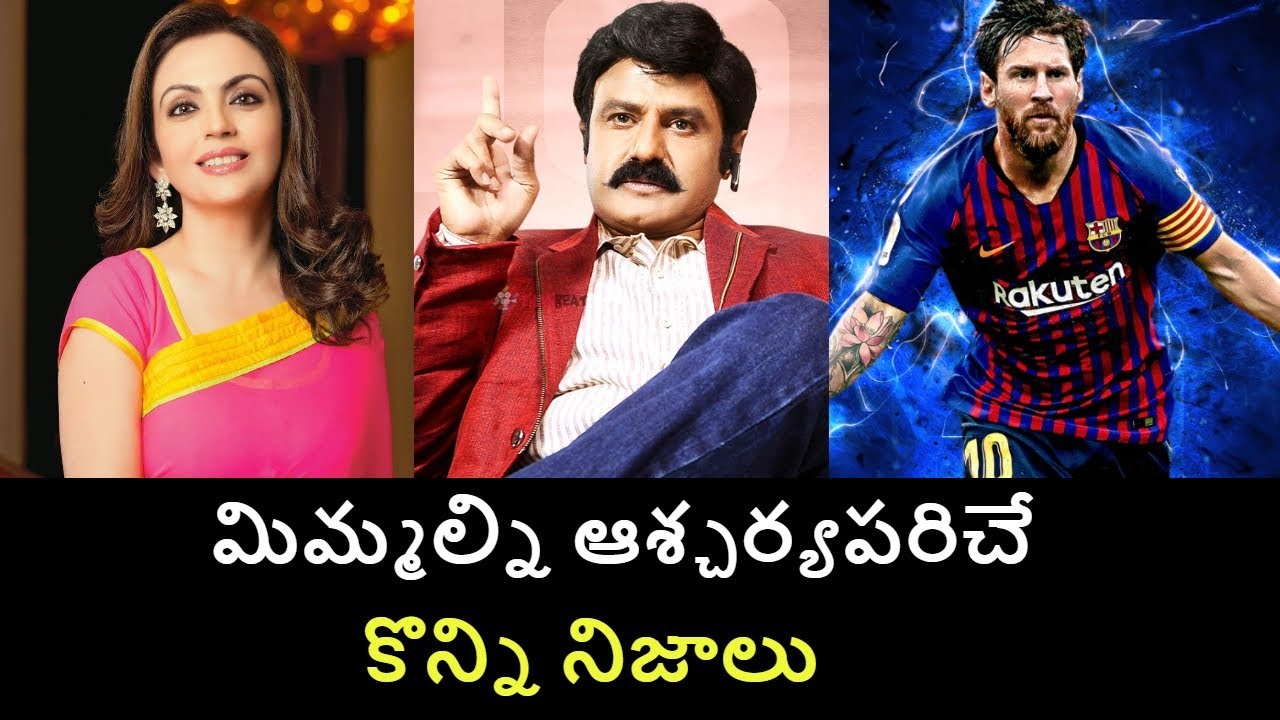 Top 15 Unknown Facts in Telugu | Interesting and Amazing Facts | Part 85| Minute Stuff