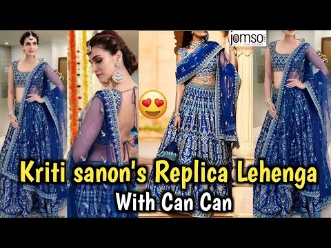 I Bought Kriti Sanon's Replica Lehenga | Jomso lehenga Review | Worth it ?? | Leelu's teends Mp3