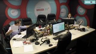 Смотреть видео Экономика России и мира (часть 2) онлайн