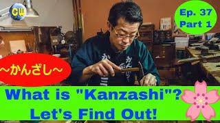 CW Ep37 Part 1 /第37話パート①【Takashi Miura  - 三浦孝之】World of Kanzashi 〜 簪の世界から!What is Kanzashi?