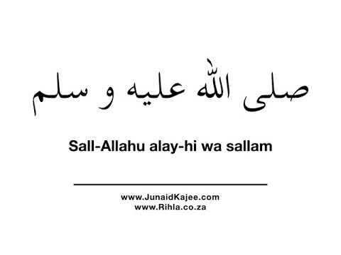 Attractif How To Pronounce SallAllahu Alaihi Wa Sallam - YouTube WO68