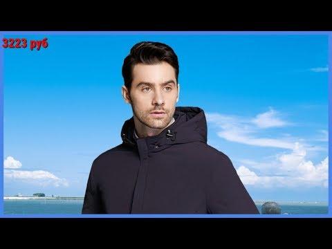 ICEbear 2019 Новинка весенняя мужская куртка для отдыха