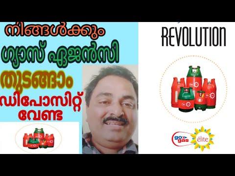 Go Gas LPG Dealership information-full details Malayalam