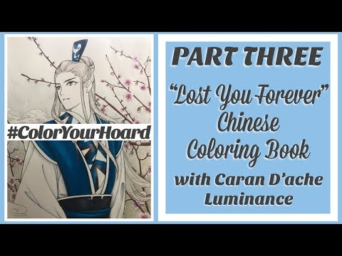 """#ColorYourHoard - Part 3 - """"Lost You Forever"""" Chinese Coloring Book, With Caran D'ache Luminance"""