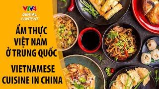 Ẩm thực Việt Nam ở Trung Quốc (Vietnamese Cuisine in China)
