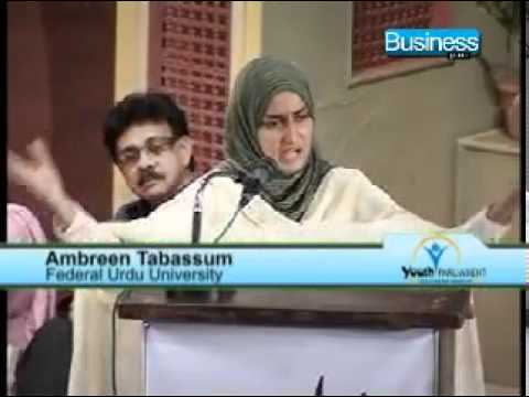best urdu speech Amreen.