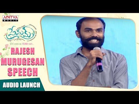 Rajesh Murugesan At Premam Audio Launch || Naga Chaitanya, Sruthi Hassan || Gopi Sunder, Rajesh