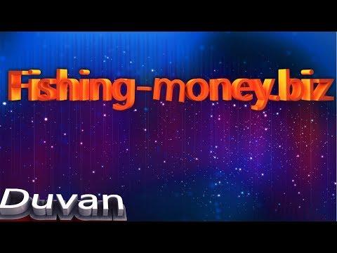 Fishing-money.biz обзор новой экономической игры для заработка денег