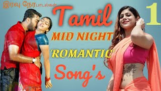 Tamil Midnight Songs hits||Tamil Midnight Romantic mp3 songs