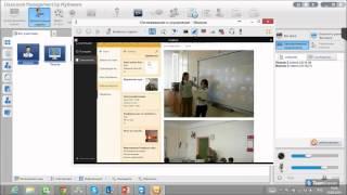 Обучение 1 ученик 1 компьютер Надым