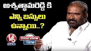 Interview Time With RTC JAC Convenor Ashwathama Reddy | V6 Telugu News