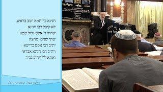 """הרב ישראל-מאיר לאו י""""ח אייר תשע""""ט 22/05/19 Rabbi Israel Meir"""