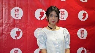 Kanon Wakeshima en conferencia de prensa previa a su presentación e...