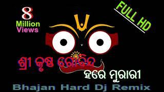 Sri Krishna Gobunda Hare Murari-Odia Bhakti geet Hard Dance Remix- 2018