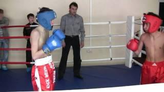 Кикбоксинг в Белгороде. Бой Кирилла Сотникова. 5.02.2011