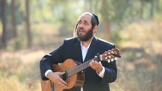 ר׳ מרדכי גוטליב ״זכרינו לחיים״ הקליפ הרשמי |
