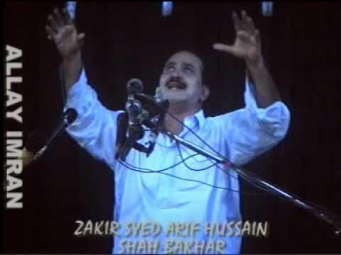 00176 ZAKIR SYED ARIF HUSSAIN SHAH BAKHAR