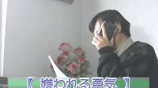 「嫌われる勇気」初回視聴率「8.1%」評価は「駄作」 「テレビ番組を斬...