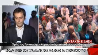 Επίθεση Λαφαζάνη στον Τσίπρα