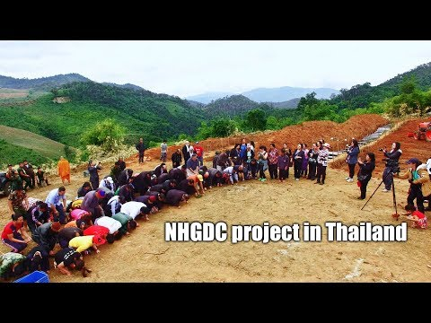 SUAB HMONG NEWS:  Special Coverage of NHGDC project in Thailand