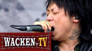 Dir En Grey - 2 Songs - Live at Wacken Open Air 2011