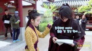 Scarlet heart ryeo BTS: IU and Lee Joon Ki