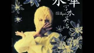 Bye Bye Mystic Lady by Eiji Miyamoto (sound only)