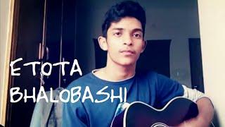 Etota bhalobashi - Recall | Rough A...