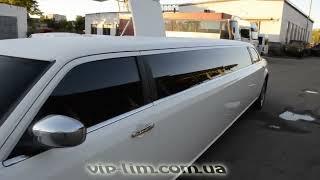 Chrysler 300c limuzin replica Rolls-Royse Phantom (hmel).wmv
