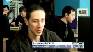 В Новосибирске разыскивают студента НГТУ Станислава Пака, пропавшего перед Новым годом