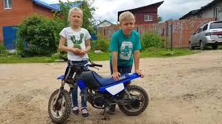 видео: Детский мотоцикл