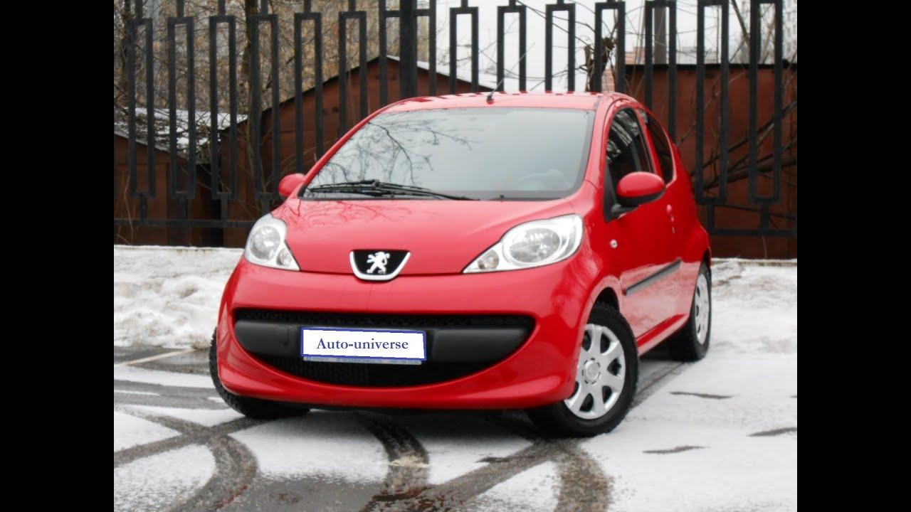 Peugeot 107 2008 - YouTube