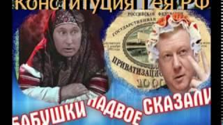 """""""Кто в лес, кто по дрова"""", или диалог с КМОиРГИ Бурятии"""