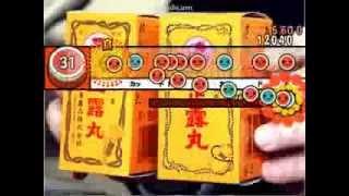 太鼓さん次郎 給湯器2000 鬼 taikojirou kyuutouki2000 (oni)